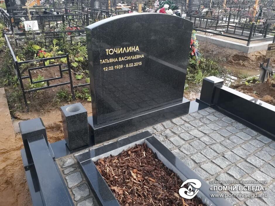 Ваза. Лезниковский гранит Ярославль Мемориальный комплекс с арками и колонной Ликино-Дулево